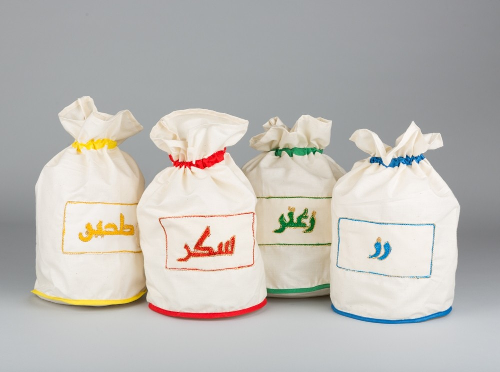 Mouneh Bags Set of Four